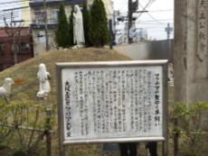 大阪巡礼の際、玉造教会にて
